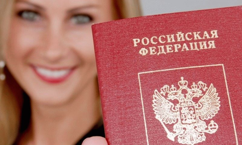 Сколько на самом деле можно ходить без регистрации гражданам России в 2019 году