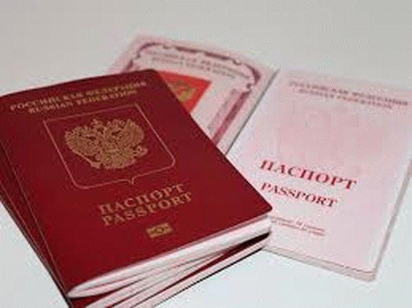 Кредиты без регистрации и прописки в Москве, взять кредит наличными без регистрации и прописки в паспорте