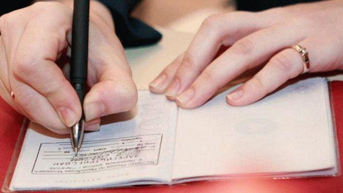 Как оформить временную регистрацию через МФЦ, список документов в 2019 году