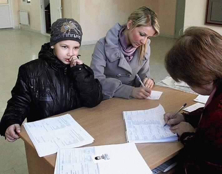 Временная регистрация ребенка для школы в 2019 году
