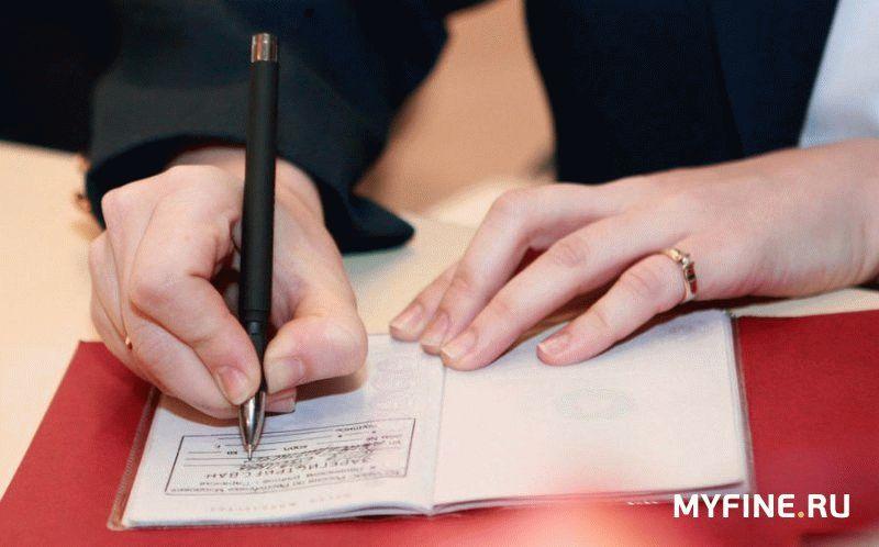Установленные законом сроки прописки и штрафы за ее отсутствие в 2019 году