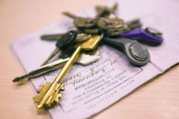 Процедура регистрации в апартаментах