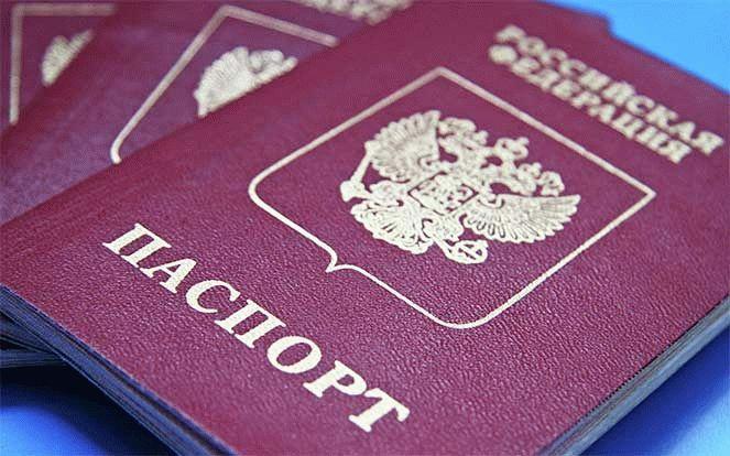 Можно ли получить паспорт по временной регистрации 2019 год
