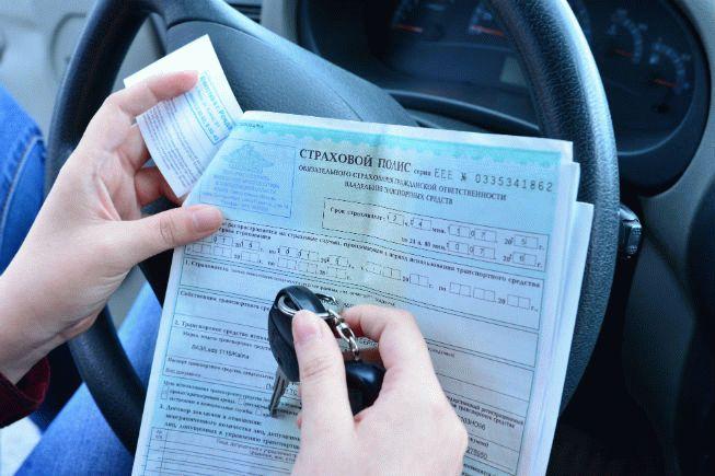 Оформление страховки по временной регистрации в 2019 году