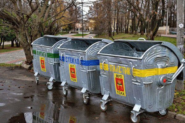 Уборка прилегающей территории - правила уборки придомовой территории в многоквартирном доме, законодательство