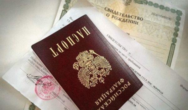 Срок хранения паспорта в уфмс. Можно ли забрать свой паспорт чуть позже назначенного срока. Принцип идентичен в обоих случаях