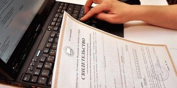 Образец заявления на договор дарения квартиры за 2021 год